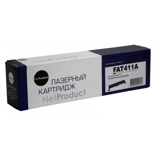 Объявление о продаже мфу panasonic kx-mb2000 в свердловской области на avito