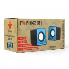 Акустическая система 2.0 Гарнизон GSP-100, синий/черный, 2 Вт, материал- пластик, USB - питание
