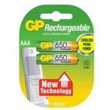 Аккумулятор GP AAA R03 (650ma) Ni-Mh BL-2