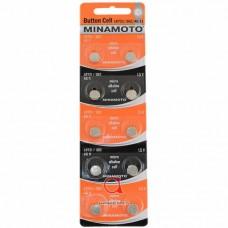 Батарейка MINAMOTO AG11 (LR721)