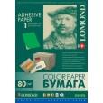 Lomond наклейка А4/50л красная