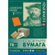Lomond наклейка 10x15/50л неон. оранжевая