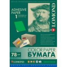 Lomond наклейка 10x15/50л неон. зелёная