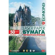 Lomond термотрансф. белая ткань А4/1л для лазерных принтеров