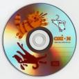 DVD+R OXION Кошки-мышки 4,7Gb 16x