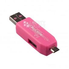 "Картридер ""LP"" слоты Micro SD/USB (розовый/коробка)"