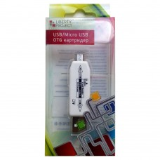 "Картридер ""LP"" слоты Micro SD/USB (белый/коробка)"