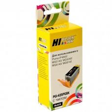 Картридж Canon PGI-425PGBK PIXMA iP4840/MG5140/MG6140 bk Hi-Black