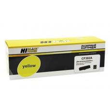 Картридж HP LJ CF382A HP CLJ Pro MFP M476dn/dw/nw (Hi-Black) №312A, Yellow 2,7К