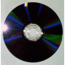 DVD+R Mirex 9,4 Gb\8x Double Side 1cd