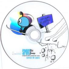 DVD-R SB 4,7Gb 120 min 16x Sport Ski Jump