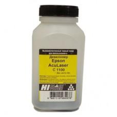 Девелопер Epson AcuLaser C1100 (ф,55) Hi-Black