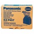 Тонер Panasonic KX-P457 (KX-P6100/6150) (o)